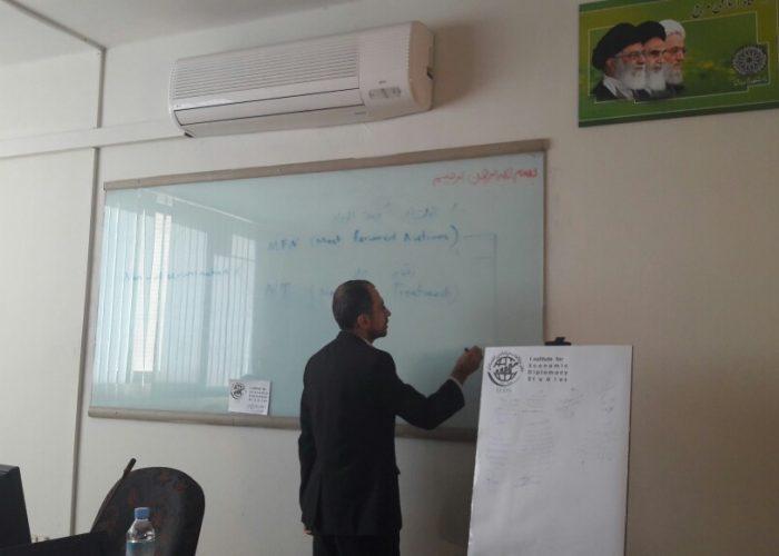 بررسی سازمان wto_دکتر مراد پور