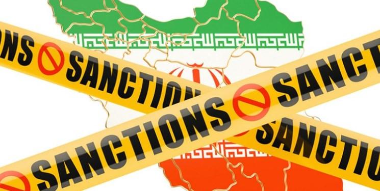 تجریم های ایران